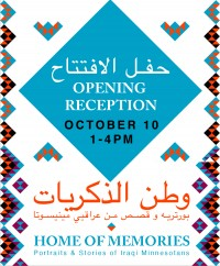 Home of Memories:  Opening Reception
