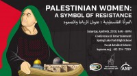 19th Annual Palestine Day: Palestinian Women, A Symbol of Resistance